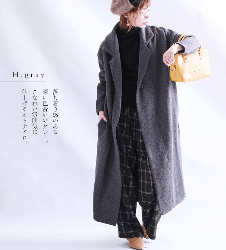 大きいサイズ レディース ニット素材でコートよりお気軽にカーディガン裏起毛チェスターニットコート コート アウター チェスタkOPuiwZTX