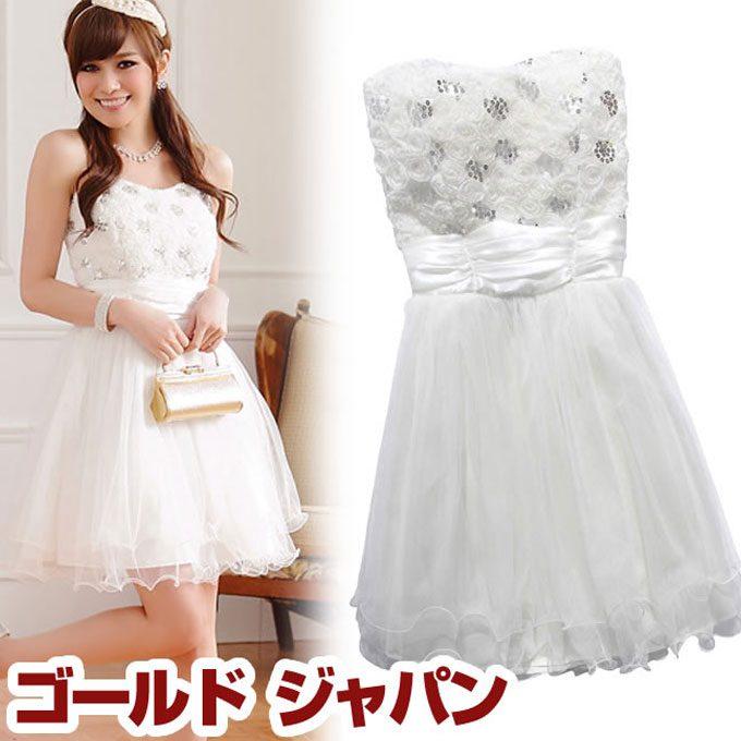 0e8034c2baa96 大きいサイズ レディース プリンセスライン ドレス ベアトップ 白 スパンコール キラキラ パーティ 結婚式 二次会 披露宴