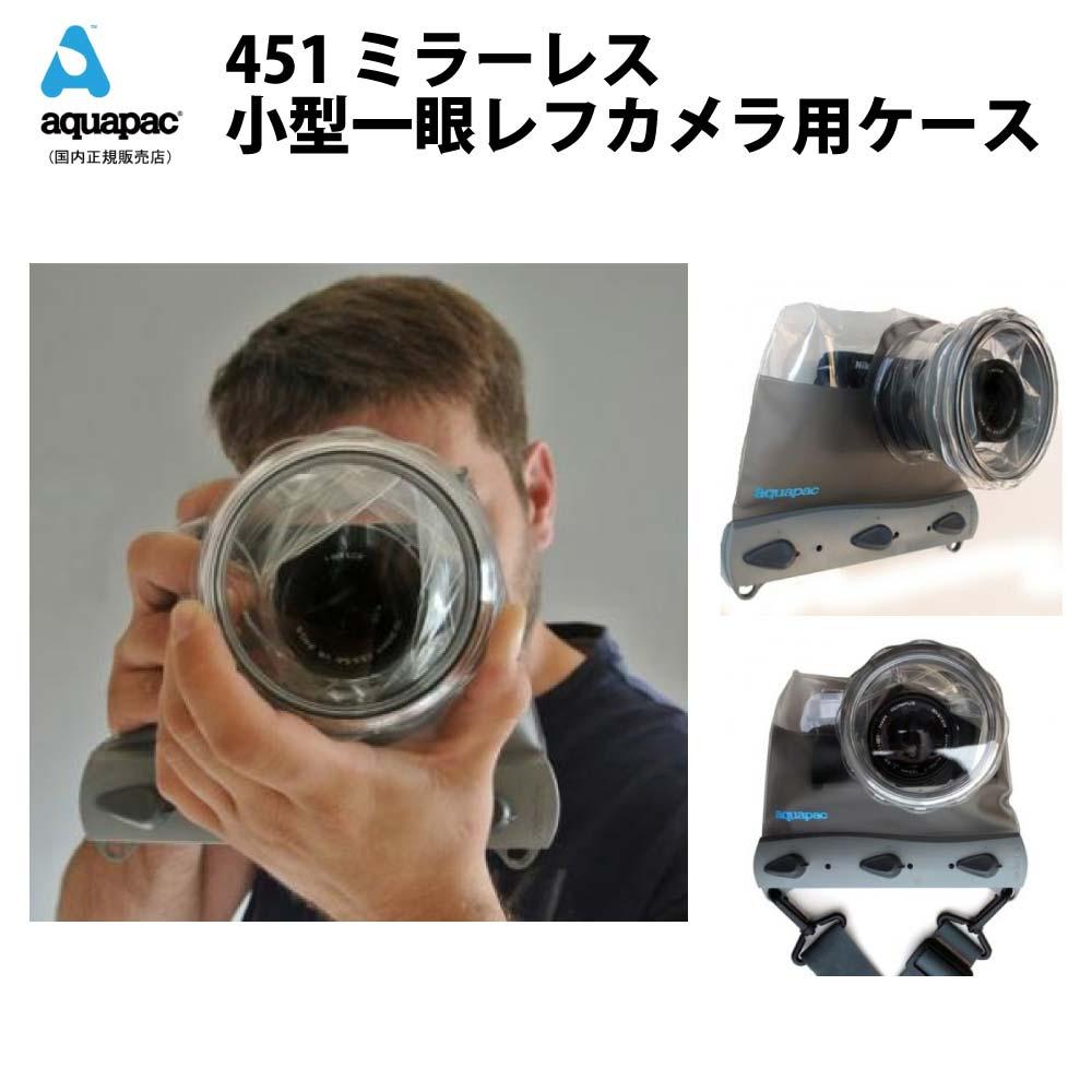 防水ケース アクアパック458 aquapac カメラケース Mirrorless System Camera Caseサイクリング トレッキング サーフィン ラフティングやカヌー等アウトドアで