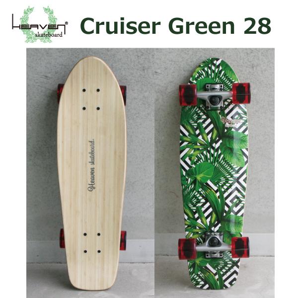 サーフィンオフトレ スラスター3セット 28インチ高品質ウッドクルーズボード!素材に竹を使用したバンブーデッキで適度なしなりとスムーズな加速がスゴイ。HEAVEN CRUISER GREEN 28とスラスターシステムとのセット!