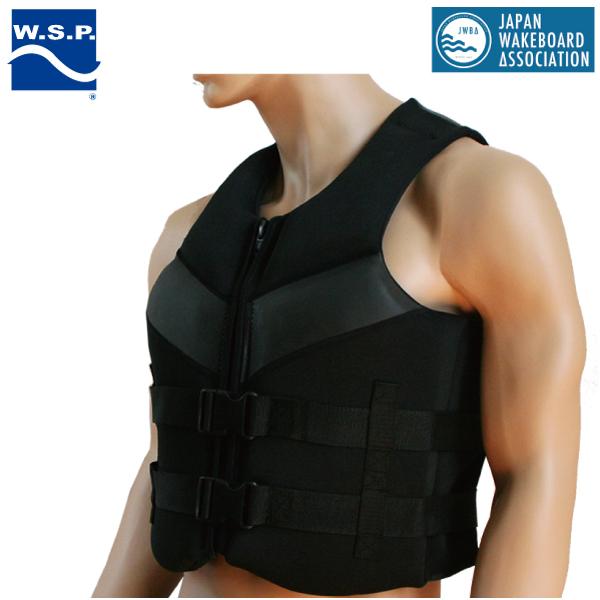 W.S.P. FLEXY VEST(フレキシーベスト)カラー:ブラックJWBA認定品着心地ソフトなウェットスーツ素材で動きやすく、しっかり体型にフィットウェイクベスト フローティングベスト
