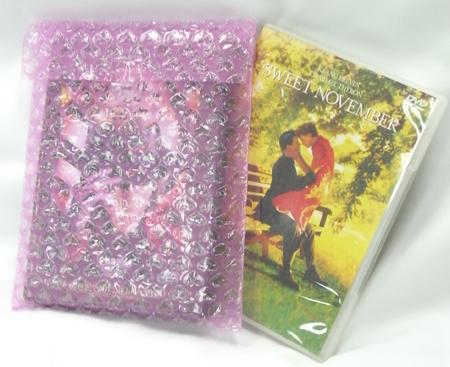 送料無料・DVDサイズ・ハートぷちぷち袋165×210mm+フタ50mm「200枚」エアーキャップ 気泡緩衝材 ローズピンク はぁとぷち