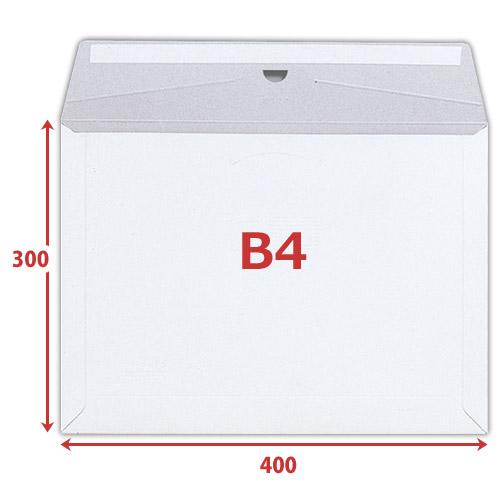 送料無料・B4サイズ/ビジネス封筒400×300mm「150枚」  ※代引不可※