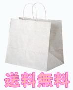 送料無料・アレンジバッグ「200枚」(ホワイト)  ※※代引き不可※※ ギフト用 包装 ラッピング 発送 宅配 袋