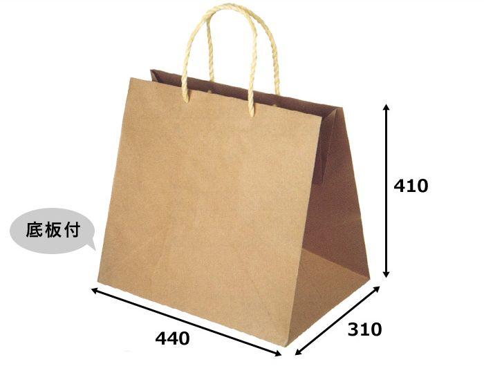 送料無料・クラフトバッグ「50枚」Tビッグ ※※代引き不可※※ ギフト用 包装 ラッピング 発送 宅配 袋