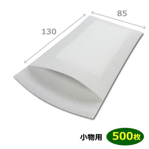 送料無料・ミラーマット袋B 85×130+ふた30mm 「500枚」 緩衝材 ミナフォーム ライトロン クッションシート 包装 ラッピング 保護