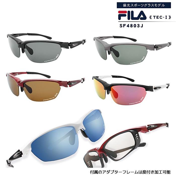 FILA(フィラ)偏光スポーツサングラスSF4803J[送料無料][度付きサングラス][サングラス]