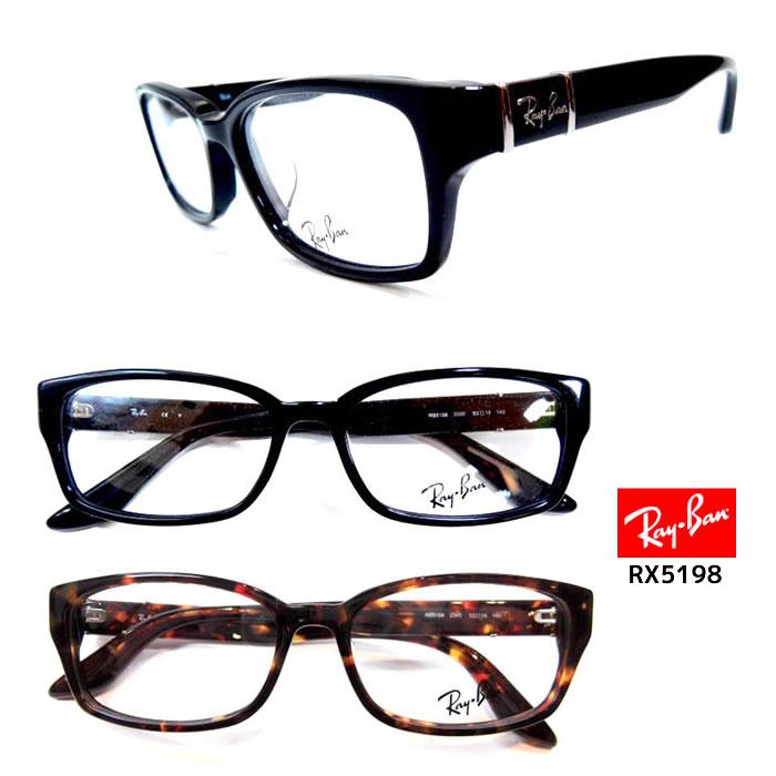 RAYBAN(レイバン)度付メガネセット[RX5198][眼鏡セット][送料無料][セル][1.60薄型非球面レンズ付]
