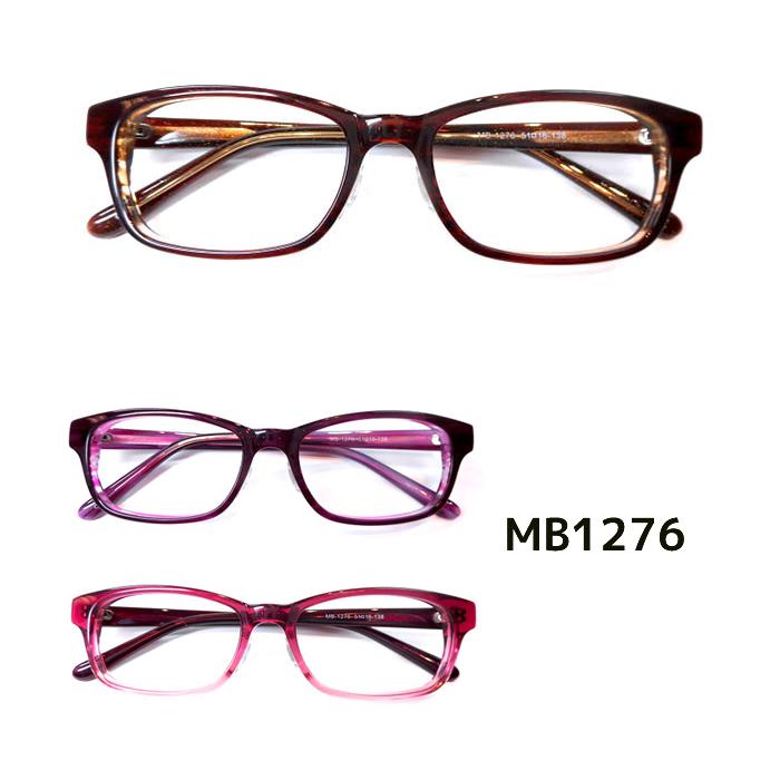 シンプルセル度付メガネセット MB1276 眼鏡セット 1.56標準 超特価 CH 供え