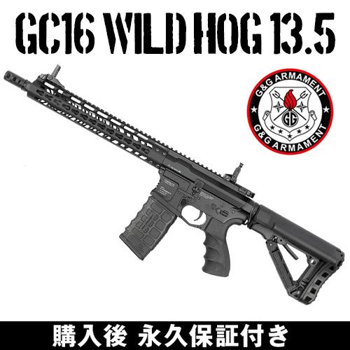 g&g 電動ガン GC16 Wild Hog 13.5 G&G ARMAMENT エアソフトガン【G&G電動ガン 購入後 永久保証付き】【送料無料】【レビューを書いて次回使える5%OFFクーポンゲット】【G&G オフィシャルショップ 41ミリタリー】