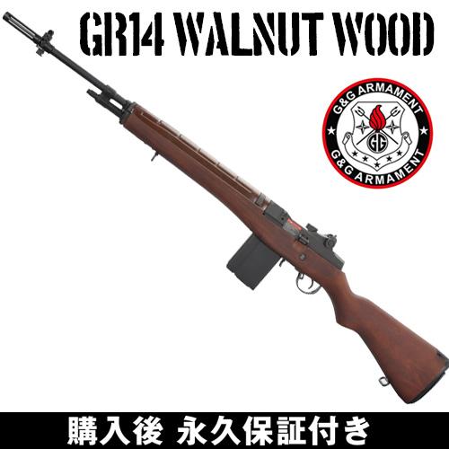 g&g 電動ガン ≪取り寄せ品≫GR14 Walnut Wood G&G ARMAMENT エアソフトガン【G&G電動ガン 購入後 永久保証付き】【送料無料】【レビューを書いて次回使える5%OFFクーポンゲット】【G&G オフィシャルショップ 41ミリタリー】