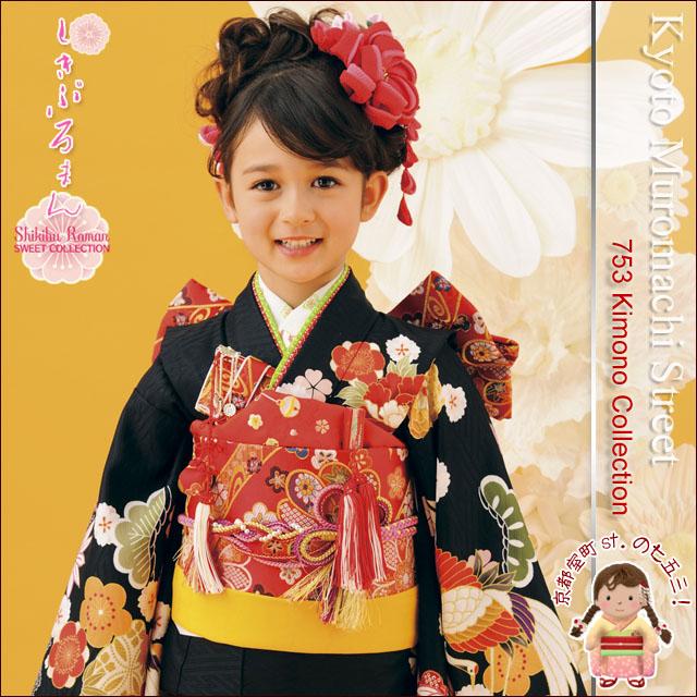 七五三 着物 式部浪漫 ブランド 7歳女の子用お祝い着物「黒地 鶴と牡丹」トータルセットSR17-04ful