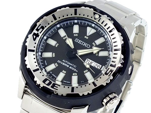 Seiko SUPERIOR SEIKO diver's automatic watch SRP227J1