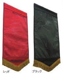 タペストリーポケット 激安超特価 通信販売 タペット POP 装飾 送料無料 タペストリー アピール ポケットパチンコ備品