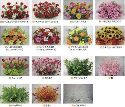 プランター LL 装飾 フラワー 演出 安全 花 送料無料 激安特価品 パチンコ備品