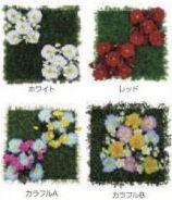 壁面緑化ツール 造花: 商店 カラフルA サイズ:L 装飾 フラワー 送料無料 演出 花 限定タイムセール 緑 パチンコ備品
