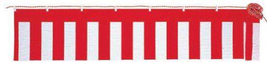 紅白幕90cm×2間 360cm 1枚 格安激安 装飾 のれん ☆送料無料☆ 当日発送可能 パチンコ備品 集客 送料無料 アピール 案内