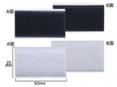 両面テープ イージーマジカルテープ ブラック 価格交渉OK送料無料 10個 POP 張る 内祝い 送料無料 テープ パチンコ用品