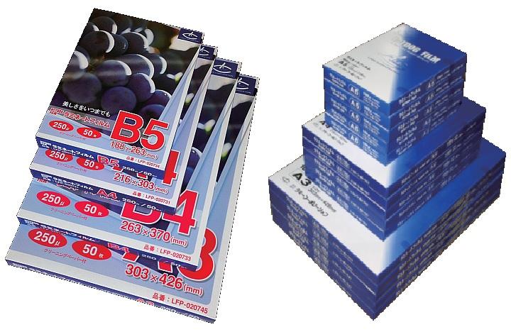 ラミネートフィルムパックタイプ250μ定期券サイズ50枚 1セット 事務用品 代引き不可 パウチ 内製POP製作 送料無料 パチンコ用品 お買得