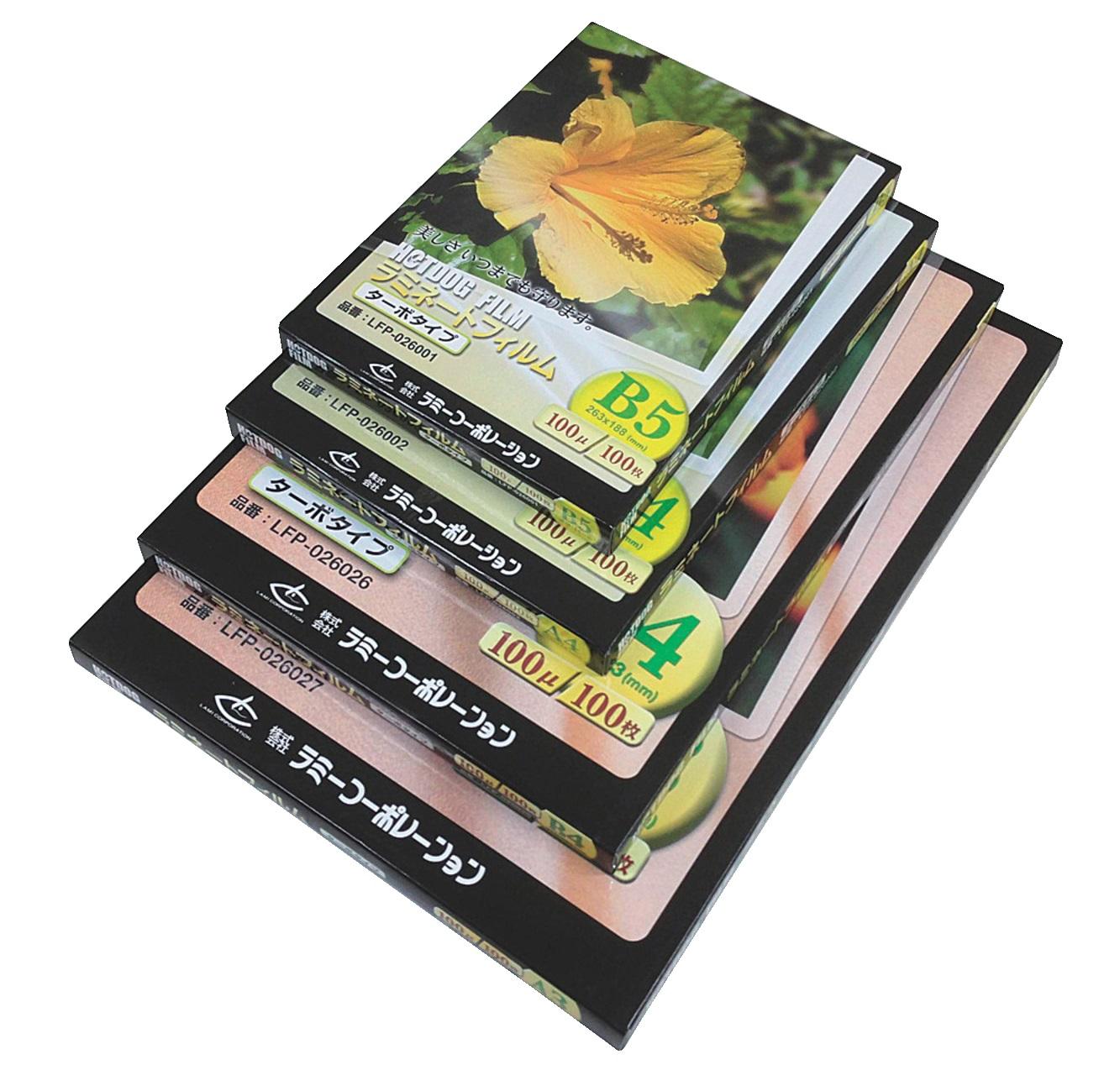 ターボタイプラミネートフィルムパック 100μ B5 100枚 1セット 事務用品 パウチ テレビで話題 送料無料 日本正規代理店品 パチンコ用品 内製POP製作
