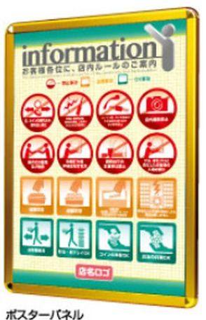 ポスターグリップ PG-32R 日本産 B2 屋内用 1台 アピール 告知 パチンコ備品 ポスターパネル 送料無料 爆買いセール