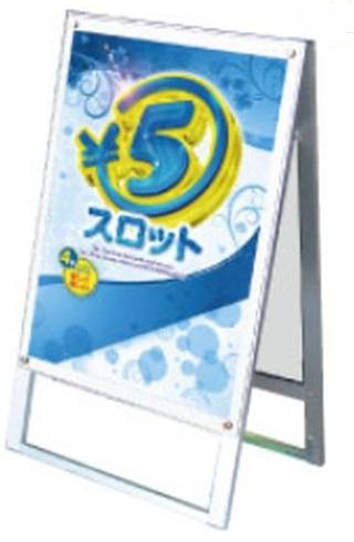 ポスター用スタンド看板セパレート PSSKSP-B2RB 1台 日本 ポスタースタンド アウトレット パチンコ備品 送料無料 アピール 告知