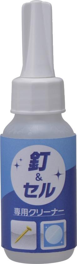 釘セル専用クリーナー 安心と信頼 60ml 清掃 遊技台 国内在庫 ホール パチンコ備品 きれい 送料無料
