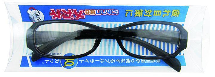 当店一番人気 パチンコ集中メガネ 12×6箱 贈与 1ケース 集中眼鏡 疲れ目 パチンコ備品 ブルーライトカット 送料無料