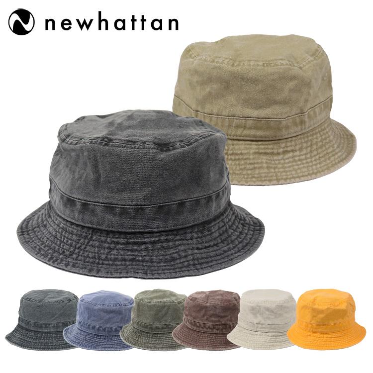 セール開催中 ニューハッタン バケットハット メンズ レディース 帽子 Newhattan お買得 100% cotton ブランド pigment 人気 Ladies 後染め hat Men's dyed 贈物 bucket