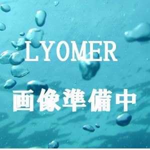LYOMER リヨメール バン ラミネール 2kg 【LMP104】 【入浴剤】 【送料無料】