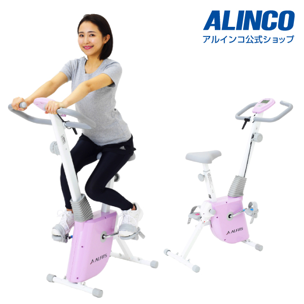 フィットネスバイク アルインコ直営店 ALINCO 基本送料無料 AFB4117 フォールディングバイク4117【エアロマグネティックバイク スピンバイク 健康器具 エクササイズバイク マグネットバイク】