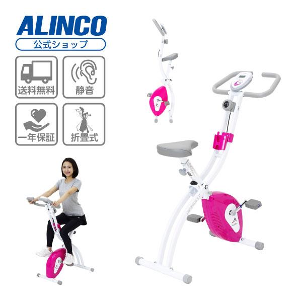 フィットネスバイク アルインコ直営店 ALINCO基本送料無料AFB4417X クロスバイク4417エアロマグネティックバイク スピンバイク 負荷8段階 バイク ダイエットフィットネス 健康器具