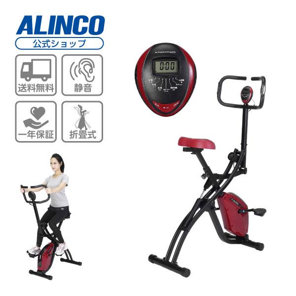 アルインコ直営店 ALINCO 基本送料無料 AFB4618 ホースライダーバイク バイク エアロマグネティックバイク ローイング フィットネスバイク 健康器具 家庭用 自転車 ダイエット トレーニング 有酸素運動 上半身 背筋二の腕 運動 脂肪燃焼