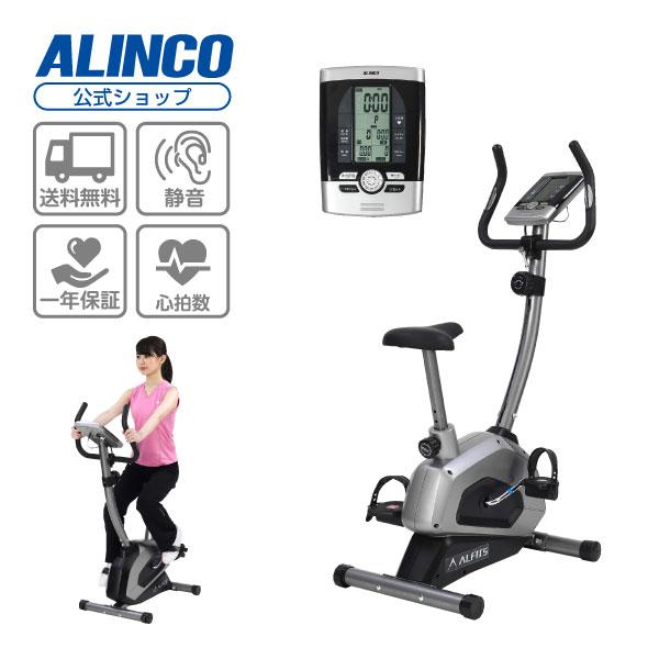 フィットネスバイク アルインコ直営店 ALINCO基本送料無料AFB5215 エアロマグネティックバイク 5215スピンバイク ダイエット/健康マグネットバイク ダイエット スピンバイク