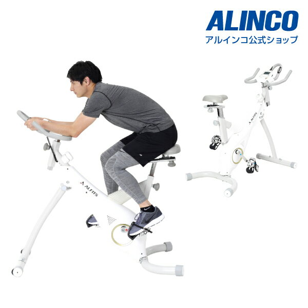フィットネスバイク アルインコ直営店 ALINCO基本送料無料 BK1700 スタンディングバイク1700バイク エクササイズバイク健康器具ダイエット トレーニング マグネットバイク