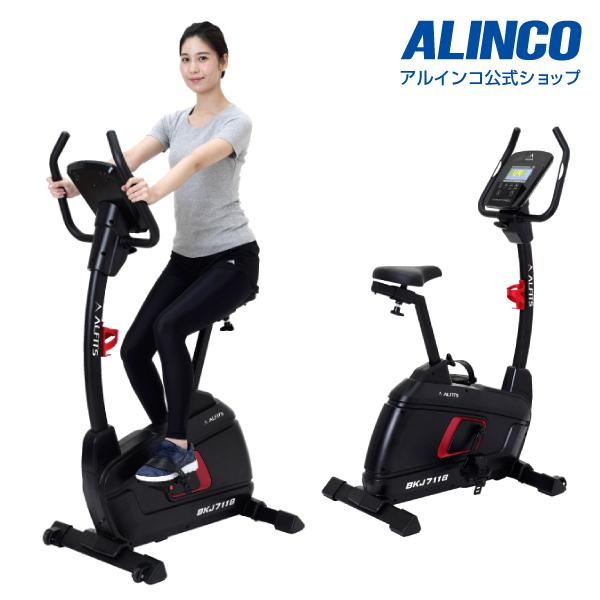 アルインコ直営店 ALINCO 基本送料無料 BKJ7118 プログラムバイクLUXE バイク エアロマグネティックバイク フィットネスバイク エクササイズバイク 健康器具 家庭用 ダイエット トレーニング 有酸素運動