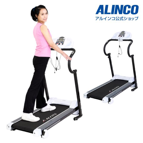 ウォーキングマシン/アルインコ直営店 ALINCOEXW3017プログラム電動ウォーカー3017ダイエット フィットネス ランニングマシンウォーキングマシン ホームジム ランニングマシーン ボディメイク