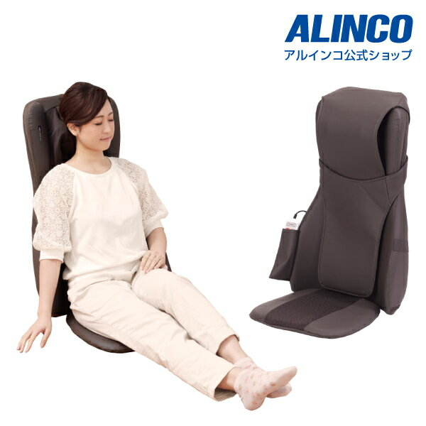 アルインコ直営店 ALINCO 基本送料無料 MCR2300[MCR2300T] どこでもマッサージャー モミっくすモミート 肩/腰 もみ玉/マッサージ 健康器具 リラックス マッサージグッズ