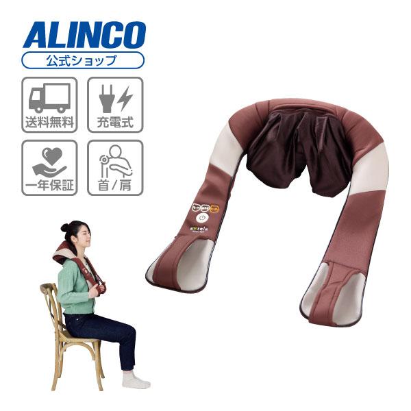 アルインコ直営店 ALINCO基本送料無料MCR8719T コードレス首マッサージャー8719T首 肩 腰 ふともも ふくらはぎ充電式 マッサージ リラックス 癒し首こり ストレス解消 もみほぐし