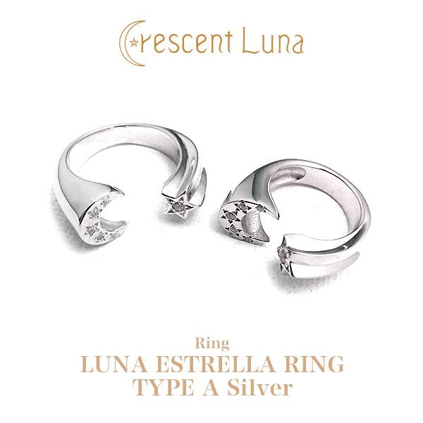 CRESCENT LUNA (크레센트 루나)-luna estrella ring type A-