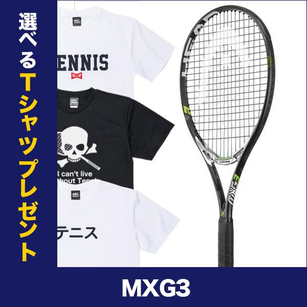 [ラケット](送料無料)ヘッド ラケット エムエックスジースリー/MXG3(295g)(238707)