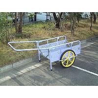 ファミリアカー 【リヤカー】