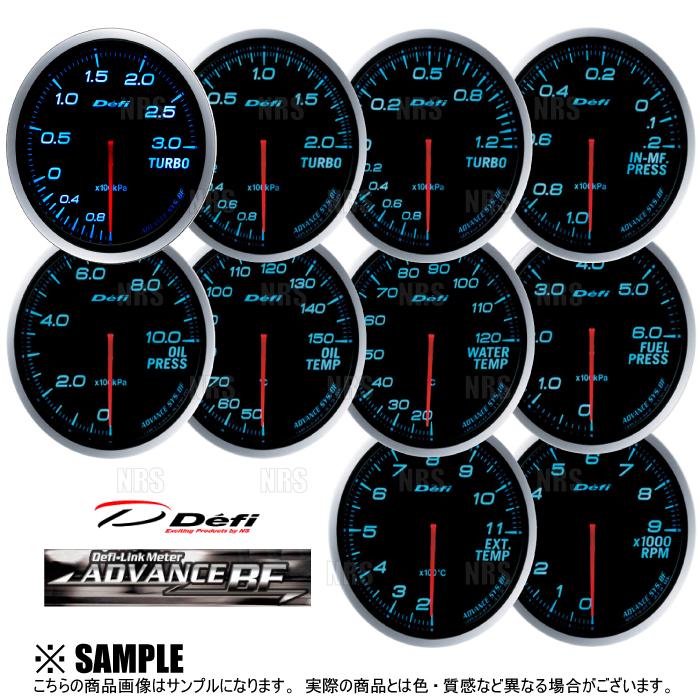 Defi デフィ アドバンスBF 60φ 5点セット ターボ計300kPa/油圧計/油温計/水温計/ユニット 青 (DF14703-DF10203-DF10403-DF10503-DF07703