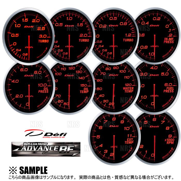 Defi デフィ アドバンスBF 60φ 5点セット ターボ計300kPa/油圧計/油温計/水温計/ユニット 赤 (DF14702-DF10202-DF10402-DF10502-DF07703
