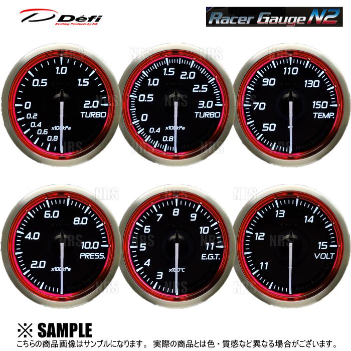 Defi デフィ レーサーゲージN2 52φ レッド 3点セット ターボ計300kPa/温度計(水温/油温)/圧力計(油圧/燃圧) (DF16103/DF16203/DF16303