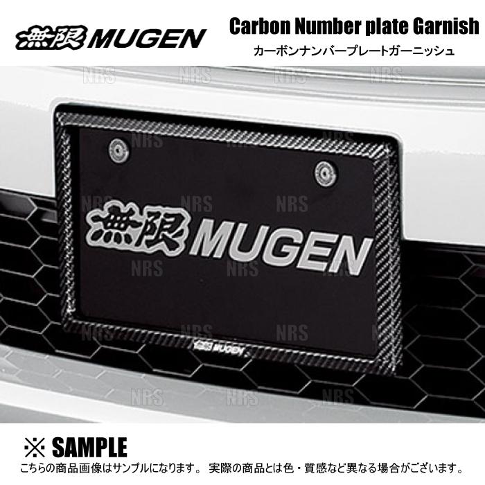 無限 ムゲン カーボンナンバープレートガーニッシュ リア専用 (71147-XG8-K2S0