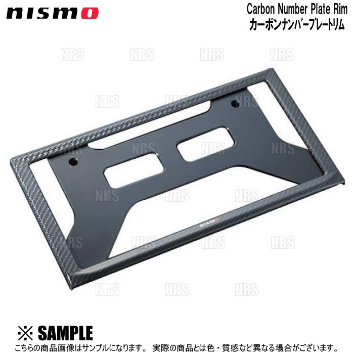 ドライカーボン採用!車をさりげなくドレスアップ! NISMO ニスモ カーボンナンバープレートリム (フロント) フェアレディZ Z33 (96210-RN010