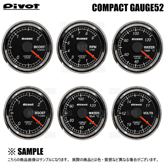 視界を妨げないコンパクトな存在感! PIVOT ピボット COMPACT GAUGE 52 (水温計) カローラ フィールダー NZE141G/NZE144G/ZRE142G/ZRE144G 1NZ-FE/2ZR-FE/2ZR-FAE H18/10~ (CPW