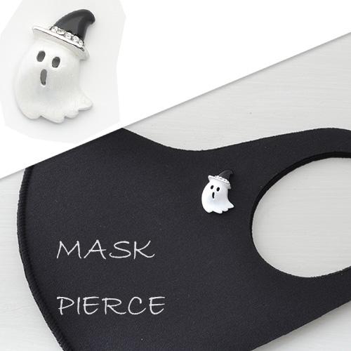 マスクピアス マスクに着けるマスクチャーム ニッケルフリー マスク アクセサリー マグネット マスクピアス マスクチャーム ハロウィン おばけ レディース 金属アレルギー マスクのおしゃれ