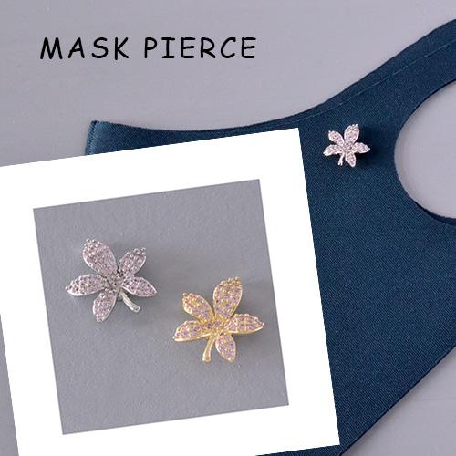 マスク アクセサリー 国産品 金属アレルギー 大人 上品 かわいい ニッケルフリー 18%OFF マグネット マスクのおしゃれ 植物 紅葉 マスクチャーム マスクピアス レディース 楓